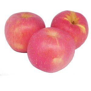 Apples (3's)